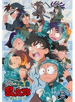 TVアニメ「忍たま乱太郎」DVD 第23シリーズ 三の段