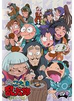 TVアニメ「忍たま乱太郎」DVD 第23シリーズ 四の段