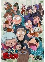 TVアニメ「忍たま乱太郎」DVD 第23シリーズ 六の段