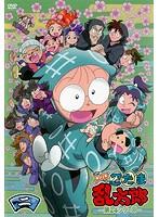 TVアニメ「忍たま乱太郎」DVD 第24シリーズ ニの段