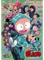 TVアニメ「忍たま乱太郎」DVD 第24シリーズ 三の段