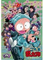 TVアニメ「忍たま乱太郎」DVD 第24シリーズ 四の段