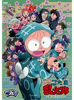 TVアニメ「忍たま乱太郎」DVD 第24シリーズ 五の段