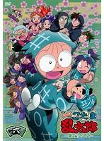 TVアニメ「忍たま乱太郎」DVD 第24シリーズ 六の段