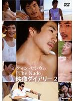 クォン・サンウの「The Nude」映像ダイアリー 2