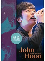 John-Hoon 2011-2016 SPECIAL DVD 感謝-共にした歓喜の瞬間- 1
