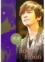 John-Hoon 2011-2016 SPECIAL DVD 感謝-共にした歓喜の瞬間- 3