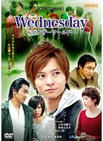 TWILIGHT FILE VI Wednesday ~アナザーワールド~