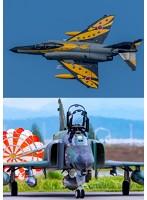 ファントムだらけの百里基地航空祭 2016年、2018年、2019年 百里基地航空祭総集編