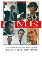 MR医薬情報担当者