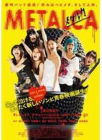 METALCA メタルカ