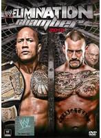 WWE エリミネーション・チェンバー2013