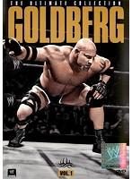 WWE ゴールドバーグ Vol.1