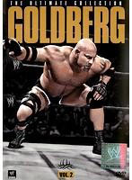 WWE ゴールドバーグ Vol.2