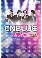 CNBLUE SPECIAL vol.1/CNBLUE