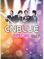 CNBLUE SPECIAL vol.2/CNBLUE