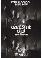 lyrical school tour 2015'date spot'FINAL at Zepp DiverCity/lyrical school(2枚組)