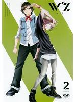 TVアニメ「W'z《ウィズ》」Vol.2