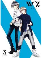 TVアニメ「W'z《ウィズ》」Vol.3