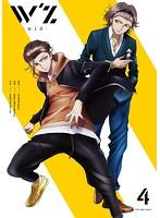 TVアニメ「W'z《ウィズ》」Vol.4