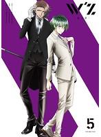 TVアニメ「W'z《ウィズ》」Vol.5