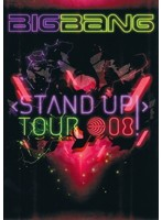 STAND UP TOUR/BIGBANG