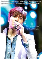 LEE MIN HO ENCORE CONCERT 2014 My Everything IN JAPAN