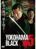 YOKOHAMA BLACK 5