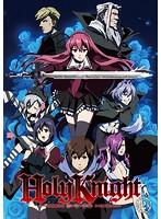 Holy Knight 第2巻