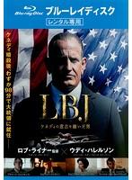 LBJ ケネディの意志を継いだ男 (ブルーレイディスク)
