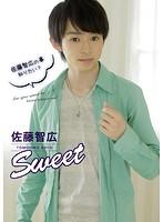 sweet/佐藤智広