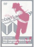 Step Language=House Dance