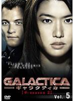 GALACTICA ギャラクティカ 【承:season 2】 Vol.05