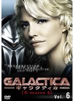GALACTICA ギャラクティカ 【承:season 2】 Vol.06