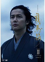NHK大河ドラマ 龍馬伝 完全版 SEASON II Vol.7
