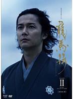 NHK大河ドラマ 龍馬伝 完全版 SEASON II Vol.8