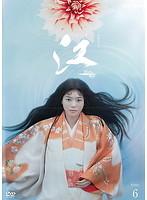 NHK大河ドラマ 江 姫たちの戦国 完全版 6