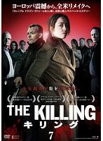 THE KILLING/キリング 7