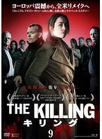 THE KILLING/キリング 9