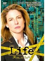 Life 真実へのパズル シーズン1 4