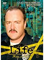 Life 真実へのパズル シーズン1 5