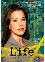 Life 真実へのパズル シーズン1 6