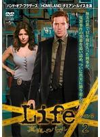 Life 真実へのパズル シーズン2 2