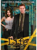 Life 真実へのパズル シーズン2 4