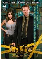 Life 真実へのパズル シーズン2 5
