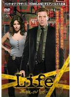 Life 真実へのパズル シーズン2 7