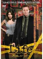 Life 真実へのパズル シーズン2 8