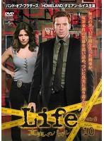 Life 真実へのパズル シーズン2 10