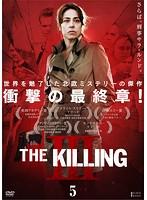 THE KILLING/キリング シーズン3 5
