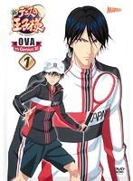 新テニスの王子様 OVA vs Genius10 Vol.1
